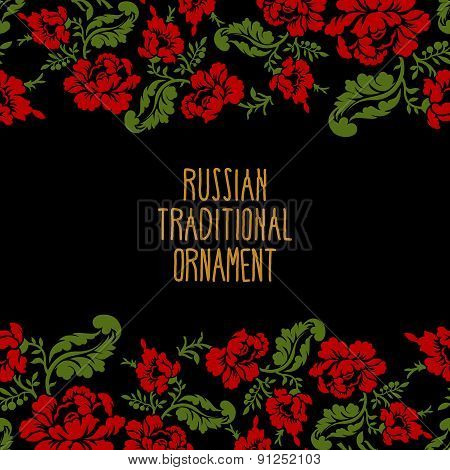 Ornament  Russian national tradition. Vector illustration