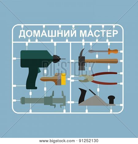 Construction tools Plastic model kits. Set for men-House master. Russian translation  text