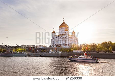 View Of Cathedral Of Christ The Saviour And Patriarshiy Bringe At Sunset. Moscow, Russia.