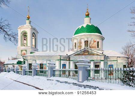 Church Of The Life-giving Trinity On The Sparrow Hills. Moscow, Russia.
