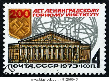 Postage Stamp Russia 1973 Leningrad Mining Institute