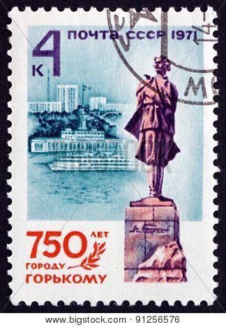 Postage Stamp Russia 1971 Gorki And Gorky Statue