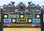 image of mausoleum  - the Tu duc emperor mausoleum - JPG