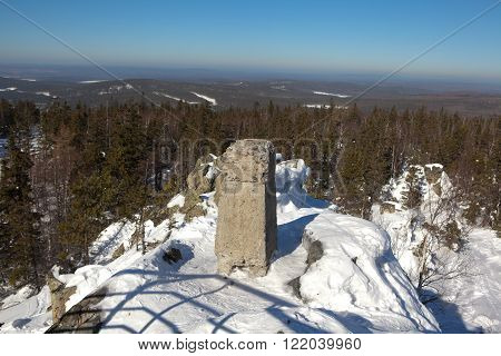 Winter landscape from the top of Mount White. Nizhny Tagil. Russia.