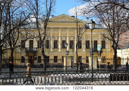 Moscow, Russia - March 14, 2016. The library named for the poet Pushkin, the former estate Mamontov