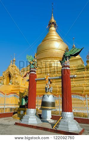 Bell to perform religious rites. Kuthodaw pagoda. Mandalay city. Myanmar (Burma)