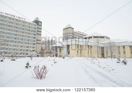 Belokurikha/Russia - CIRCA february 2016: Administration and dormitories Belokurikha resort in the city-resort Belokurikha Altay Russia.