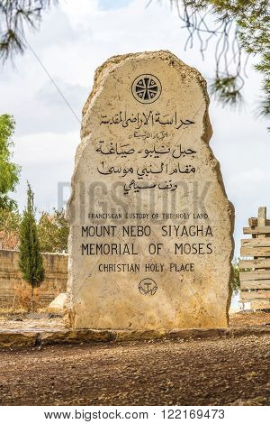 Stone in memorial of Moses on mountain Nebo, Jordan. Arabic script on a stone slab. Closeup.