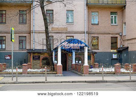 Moscow, Russia - March 14, 2016: restaurant Marsala on a street Novoryazanskaya