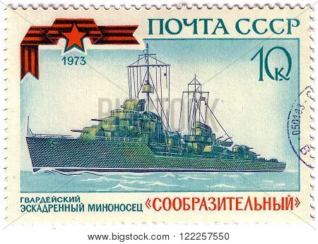 Ussr - Circa 1973: A Stamp Printed In Ussr Shows Torpedo Boat Destroyer Soobrazitelny Smart, Series