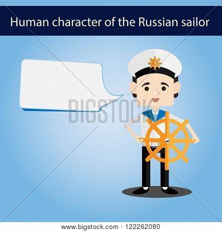 set men European character is a Russian sailor with wheel flat vector portrait of a man with emotion on an isolated background