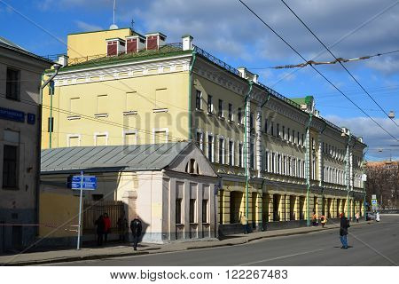 Moscow, Russia - March 14, 2016. Savigny-wing manor Zakrevsky and a Trust Investment Bank