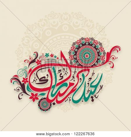 Colourful Arabic Islamic Calligraphy of text Eid Mubarak with traditional floral decoration for Muslim Community Festival celebration.