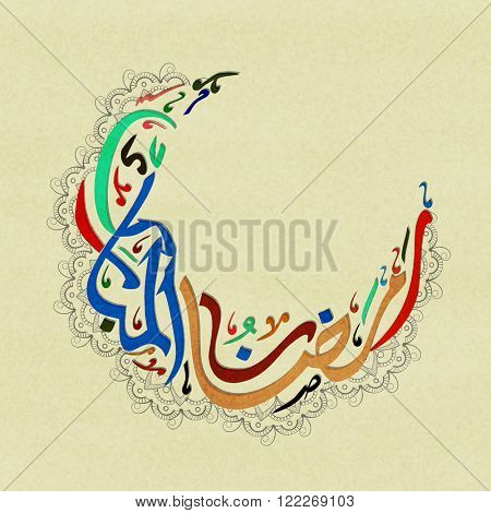 Colourful Arabic Islamic Calligraphy of text Ramazan-Ul-Mubarak in crescent moon shape with floral decoration for Holy Month of Muslim Community celebration.