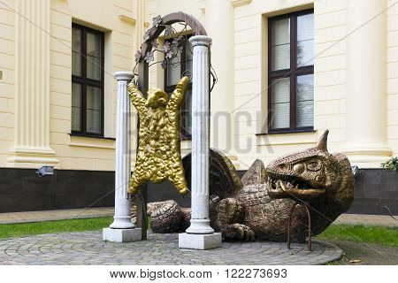 SOCHI, RUSSIA - November 05, 2015: A sculpture the Golden Fleece, is established about the hodozhestvenny museum of the city of Sochi, Russia