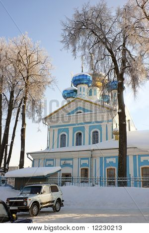 Christian Orthodox Church In Russia