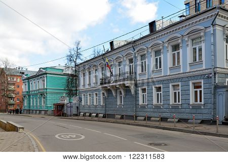 Moscow, Russia - March 14, 2016. Embassy of Ecuador in a   Gorokhovsky Lane