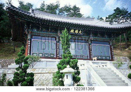GYEONGJU, NORTH GYEONGSANG PROVINCE / KOREA - CIRCA 1987: Buddhists may worship at the Bori-sa Temple in Gyeongju.