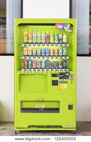 NAKORN RATCHASIMATHAILAND - February 20 2016 : Vending machines of various company in NAKORN RATCHASIMA. Production and imported from Japan.