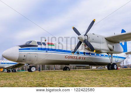 Minsk, Belarus - March 8: airplane