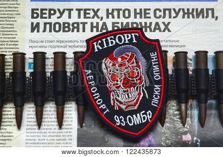 Kiev,Ukraine.FEB 20 ILLUSTRATIVE EDITORIAL.Chevron of Ukrainian Army.At February 20,2016 in Kiev, Ukraine