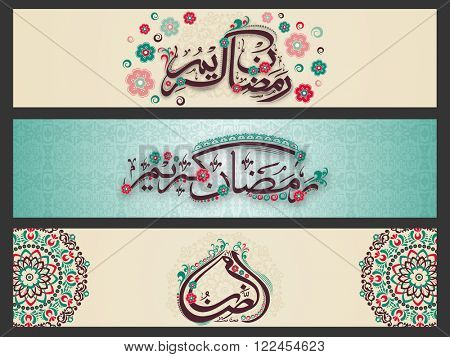 Creative website header or banner set with different Arabic Islamic Calligraphy of text Ramadan Kareem on floral design decorated background.