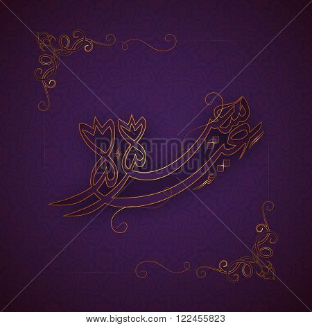 Glossy Arabic Islamic Calligraphy text Eid-E-Saeed on floral decorated purple background.