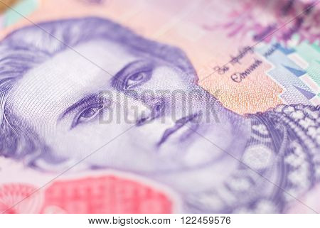 Paper money closeup. Two hundred Ukrainian hryvnia