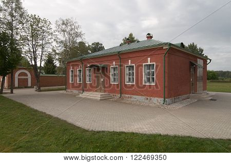 Borodino Moscow region Russia - August 08 2012: Building of the Museum at Borodino battle field in Russia. In this house russian writer Leo Tolstoy wrote a novel