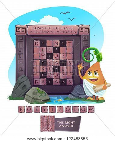 Visual sample games for children. Complete the puzzle and read an aphorism