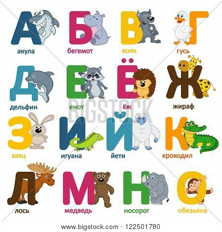 alphabet animals russian part 1 - vector illustration, eps
