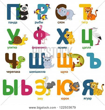 alphabet animals russian part 2- vector illustration, eps