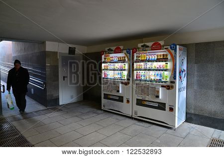 Moscow, Russia - March 14, 2016. Vending machines Japanese companies DyDo for drinks in the underpass