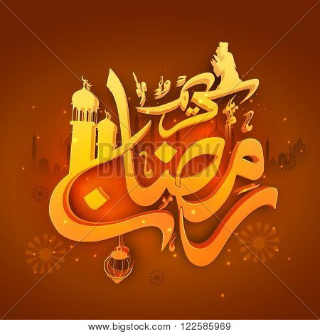 Creative golden Arabic Islamic Calligraphy of text Ramadan Kareem on mosque silhouetted shiny background for Holy Month of Muslim Community celebration.
