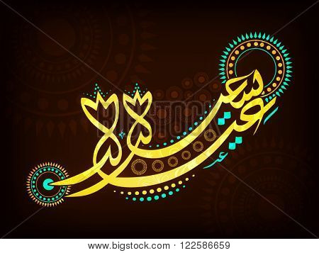 Golden Arabic Islamic Calligraphy of text Eid-E-Saeed on floral design decorated background for Muslim Community Festival celebration.