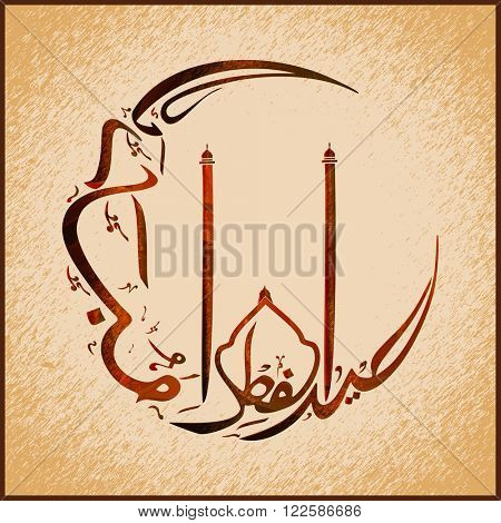 Arabic Islamic Calligraphy of text Eid-Ul-Fitr Mubarak in crescent moon shape on grungy background for Muslim Community Festival celebration.