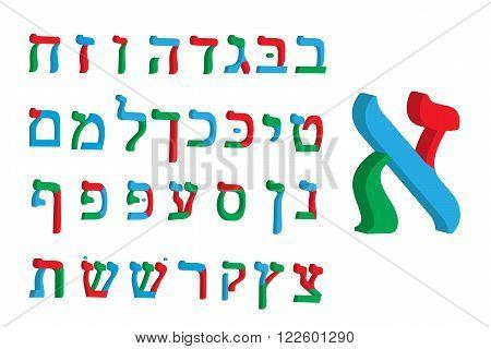 3d letter Hebrew. Color Hebrew font. Multicolored letters of the Hebrew alphabet. Vector illustration.