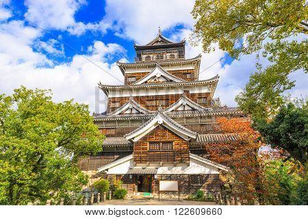 Hiroshima Castle in Hiroshima, Japan.