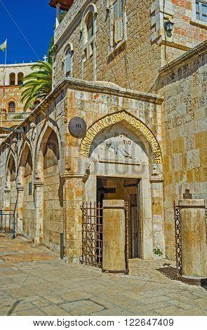 JERUSALEM, ISRAEL - FEBRUARY 16, 2016: The Polish Catholic Chapel  in Via Dolorosa, belongs to Armenian Patriarchate, on February 16 in Jerusalem.