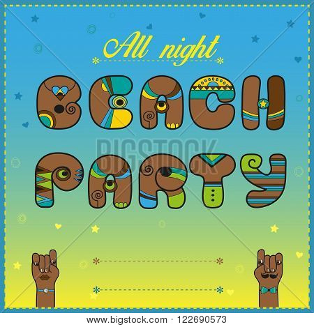 Inscription Beach Party. Funny brown Letters with bright parts