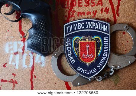 Kiev,Ukraine.FEB 20.ILLUSTRATIVE EDITORIAL.Chevron Ukrainian police in Odessa.February 20,2016 in Kiev, Ukraine