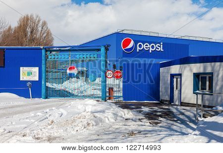 SAMARA RUSSIA - MARCH 20 2016: Factory of Pepsi Corporation in Samara Russia. PepsiCo Inc. is an American multinational food snack and beverage corporation