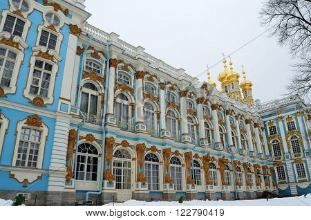 The Catherine Palace is a former Imperial Palace, the official summer residence.