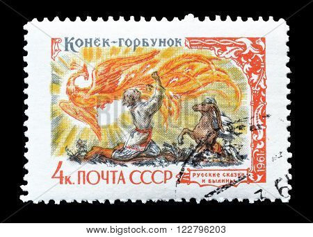 SOVIET UNION - CIRCA 1961 : Cancelled postage stamp printed by Soviet Union, that shows scene from fairy tale Konek Gorbunek.