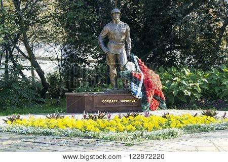 SOCHI, RUSSIA - November 6, 2015: A monument to Soviet soldiers in the city of Sochi, who fought during World War II (Great Patriotic War) war. Sochi, Russia
