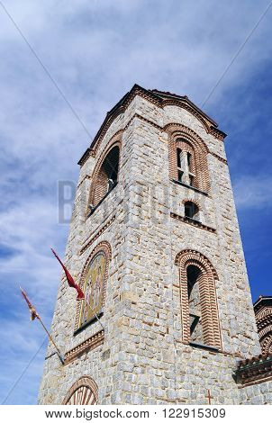 Tower of Saint Panteleimon (Plaosnik) church in Ohrid Macedonia