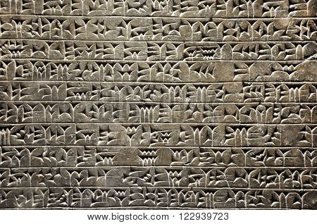 Cuneiform Writing Of The Ancient Sumerian Or Assyrian Civilization