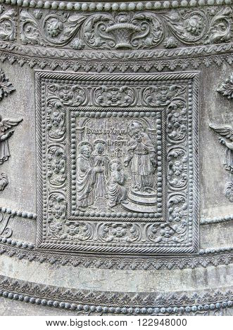 Fragment bell in St. Andrey's skit. Athos. Greece