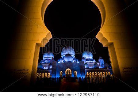 Abu Dhabi Sheikh Zayed Grand Mosque UAE at Night