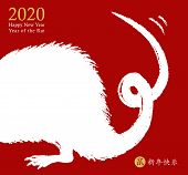 Chinese New Year 2020 Of The Rat. Hand Drawn White Rat Icon Wagging Its Tail With The Wish Of A Happ poster